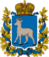 Coat of Arms of Samara gubernia (Russian empire).png