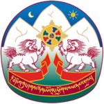 Description de l'image Coat of Arms of Tibet.png.