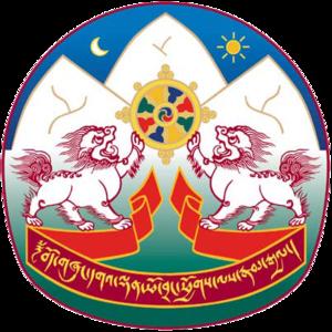 Emblem of Tibet - Image: Coat of Arms of Tibet