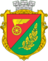 Coat of Arms of Znamyanka.png