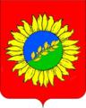 Coat of arms of Prikubanskoye municipality, Novokubansk raion, Krasnodar krai, Russia.png