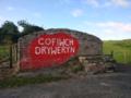 Cofiwch Dryweryn wall after rebuild, October 2020.png
