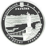 Coin of Ukraine Varfolomii a.jpg