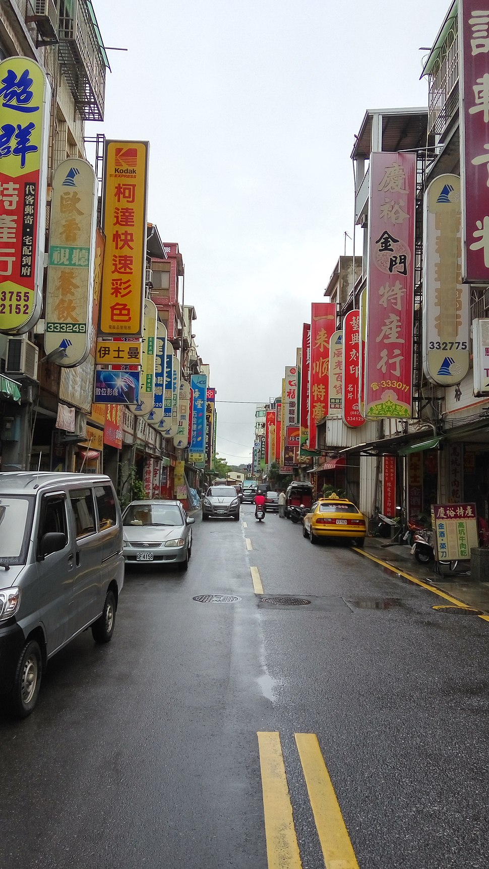 Commercial district of Kinmen