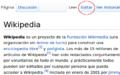 Como editar wikipedia.png