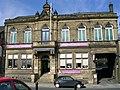 Conservative Club, Chapeltown - geograph.org.uk - 358656.jpg
