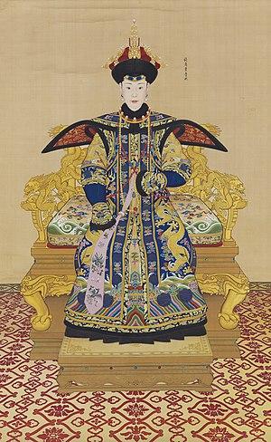 Imperial Noble Consort Chunhui - Portrait of Imperial Noble Consort Chunhui