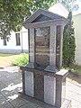 Cultural heritage of UNESCO sing in Niasvizh.jpg