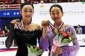 Cup of China 2015 – Ladies (2).jpg