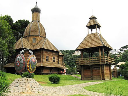 Traditional Ukrainian village architecture in Curitiba, Brazil, which has a large Ukrainian diaspora Curitiba Parque Tingui.jpg