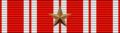 Czechoslovak War Cross 1918 (bronze star) Bar.png
