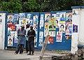 Début de la Campagne électorale Kinshasa IMG 7683 (6325754903).jpg