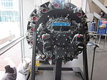 D-Day Museum Pratt Whitney Engine 3.JPG