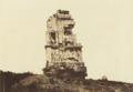 D. Constantin, Tomb of Philopappos, 1860s, Albumen print, 26.4 x 37.7 cm, MoMA, 51.1982.png