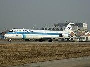 McDonnell Douglas DC-9.