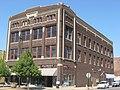 Dale Building in Danville.jpg