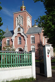 Daugavpils Old Beliver Church of the Nativity of the Theotokos5.JPG