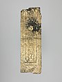Decorative band perhaps from a shrine with the name of Ptolemy X MET DP245510.jpg