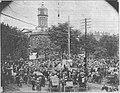 Dedication of the United Daughters of the Confederacy monument Owensboro, Ky., 21 September 1900. in Confederate Veteran V8 N9 Sep 1900.jpg
