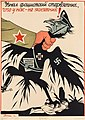 Deni - The Fascist Vulture Found Out that We Aren`t Sheep, 1944.jpg
