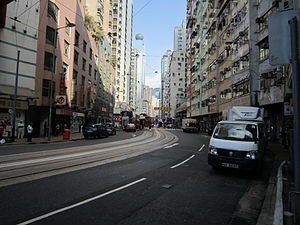 Des Voeux Road West Shek Tong Tsui section 201211.JPG