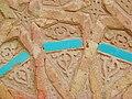Details of exterior of Momine Khatun mausoleum (3).jpg