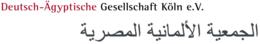 Deutsch-Ägyptische Gesellschaft Köln eV.png