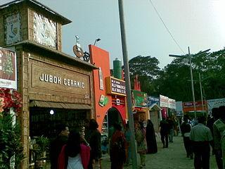 File:Dhaka International Trade Fair (DIFT) 2009 034.jpg ...