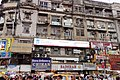 Dhobi Talao, Chhatrapati Shivaji Terminus Area, Fort, Mumbai, Maharashtra, India - panoramio (11).jpg