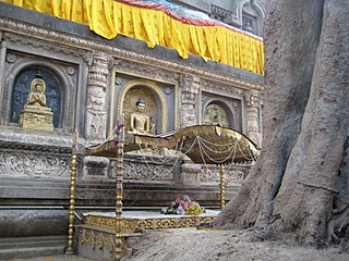 Vajrasana, Bodh Gaya Commemorative throne where the Buddha awoke into enlightenment; founding cite of Buddhism
