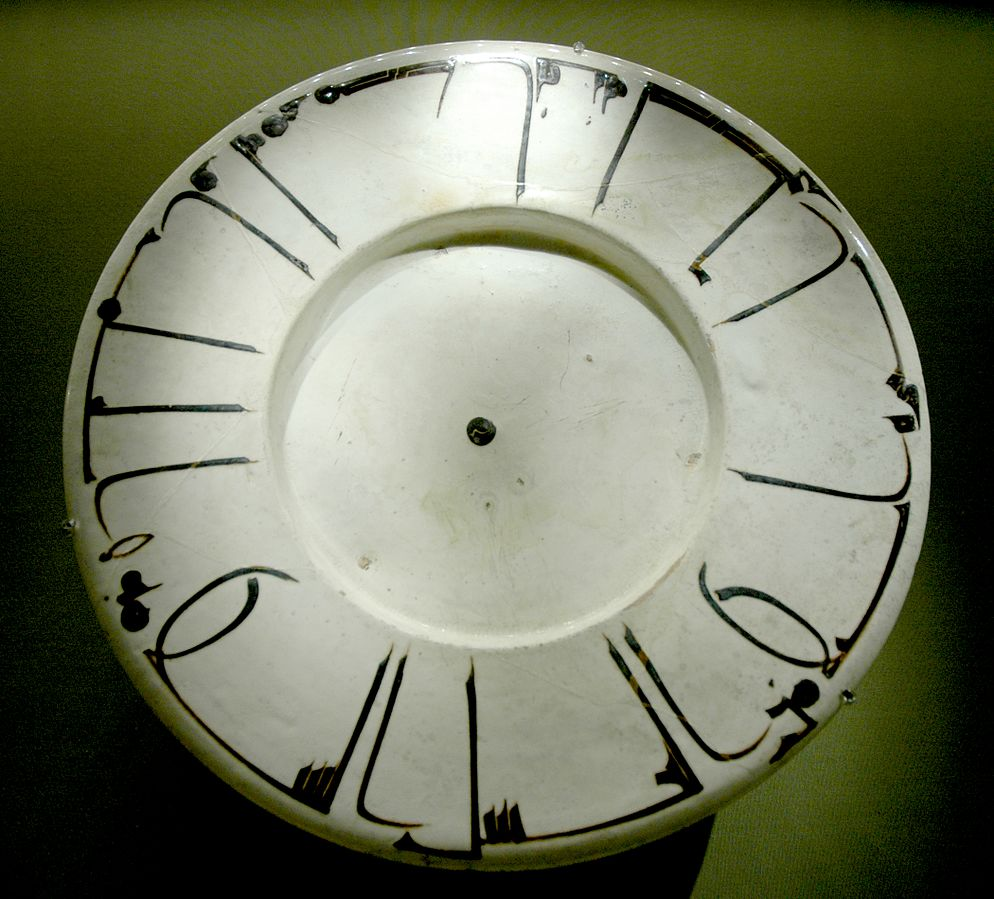 Dish adorned with calligraphy