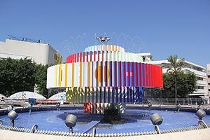 Yaacov Agam - Image: Dizingoff Square