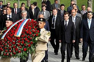 Martyrs' Lane - Image: Dmitry Medvedev in Azerbaijan 3 July 2008 7