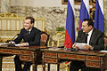 Dmitry Medvedev in Egypt 23 June 2009-6.jpg