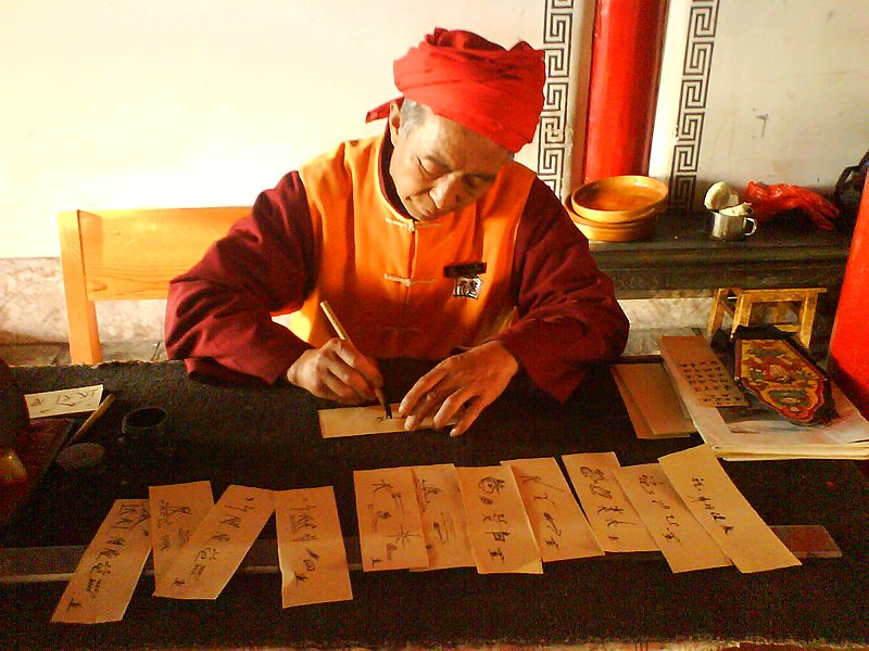 Dongba oracle calligraphiant.jpg