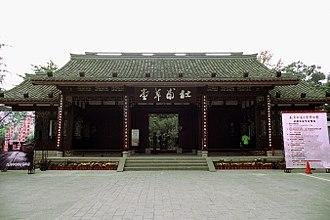 Du Fu Thatched Cottage - Entrance gate of Thatched Cottage of Du Fu.