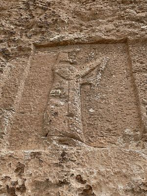 Yarsanism - Rock carving at Dukkan-e Davood