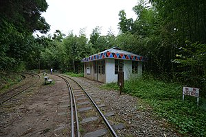 Duolin Station in the mountains.jpg