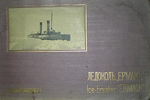 "Yermak (1898 icebreaker) - Image: E. J. Slawinsky Ice breaker ""ERMACK"" and her work in Baltic Ports 1911"