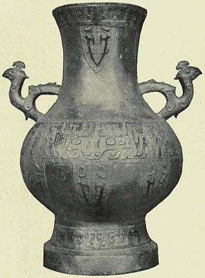 EB1911 China - Wine Vessel.jpg