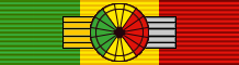 ETH Order of the Star of Ethiopia - Grand Officer BAR
