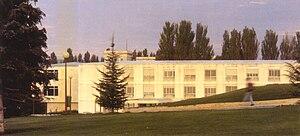 Faculty of Economics of the University of Navarra - Image: Econom