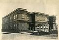 Edificio del Instituto Bíblico de Costa Rica, inaugurado en 1924..jpg