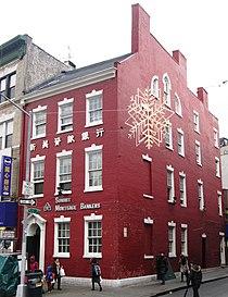 Edward Mooney House 18 Bowery.jpg