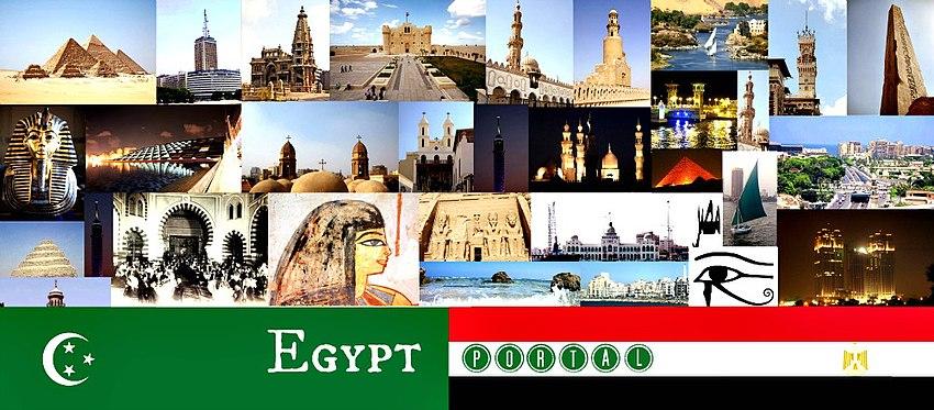 Egypt-Portal image.jpg