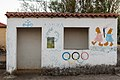 Elaiochori, Arcadia, Greece-Building001.jpg