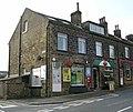 Eldwick Post Office and General Store - Otley Road - geograph.org.uk - 581536.jpg