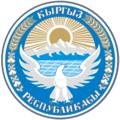 Emblem of Kyrgyzstan.png
