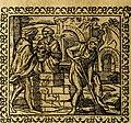 Emblemata, et aliqvot nvmmi antiqvi operis (1566) (14560022138).jpg