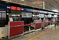 Emirates check-in counters at ZBAA (20180723070421).jpg